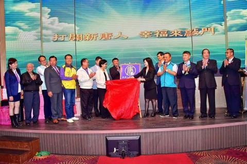 台東辧事處成立大會
