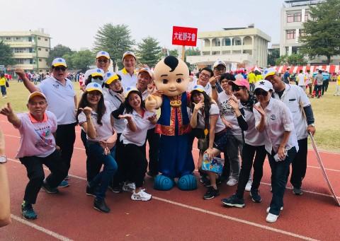國際獅子會300-D2區獅友(眷)趣味嘉年華運動會