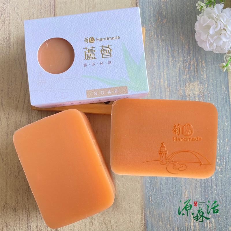 菊島蘆薈 鎮淨手作皂160g±5%