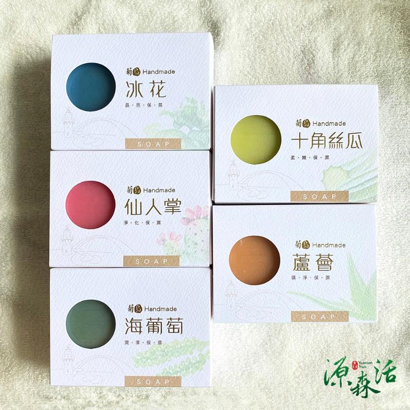菊島保濕手作皂全套組  (160g±5%) * 5顆