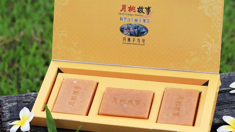 頂級月桃手作皂禮盒