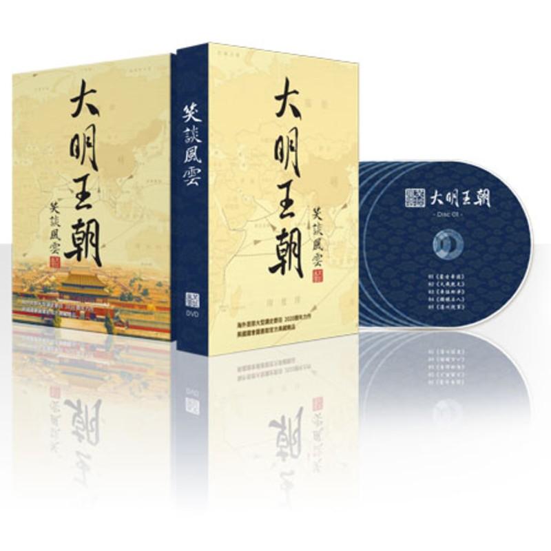 《笑談風雲》大明王朝-精裝典藏DVD