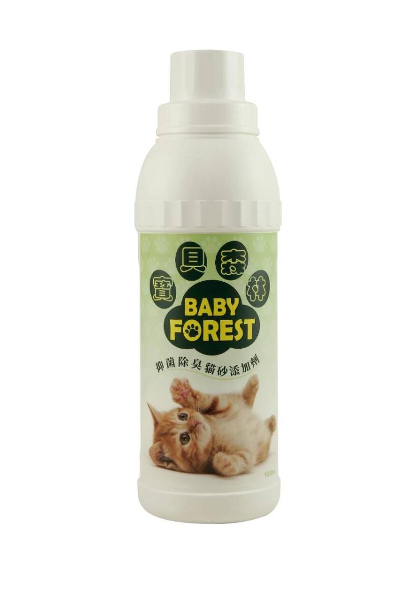 寶貝森林 抑菌除臭貓砂添加劑