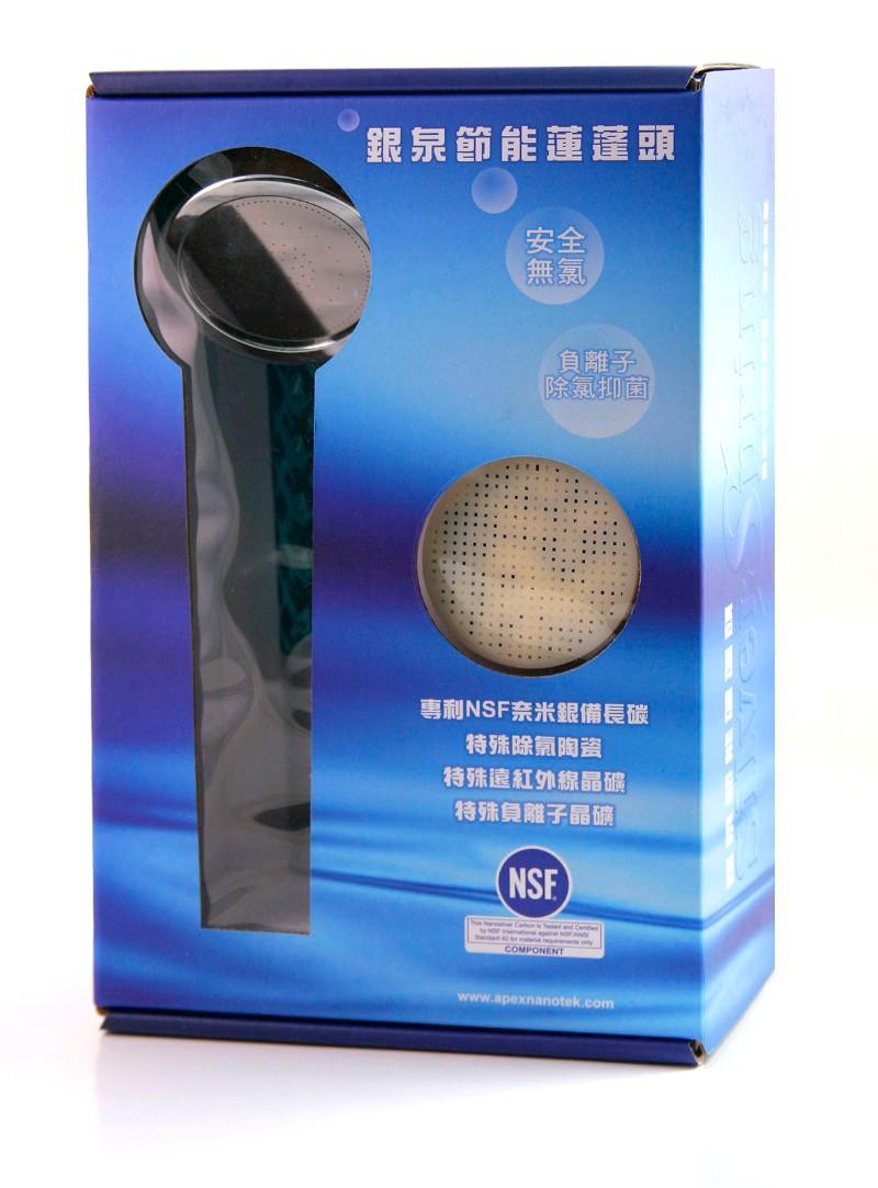 銀泉抑菌除氯美容節能蓮蓬頭禮盒(球4)